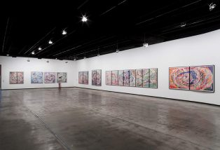 Exposições/Exhibitions 2014